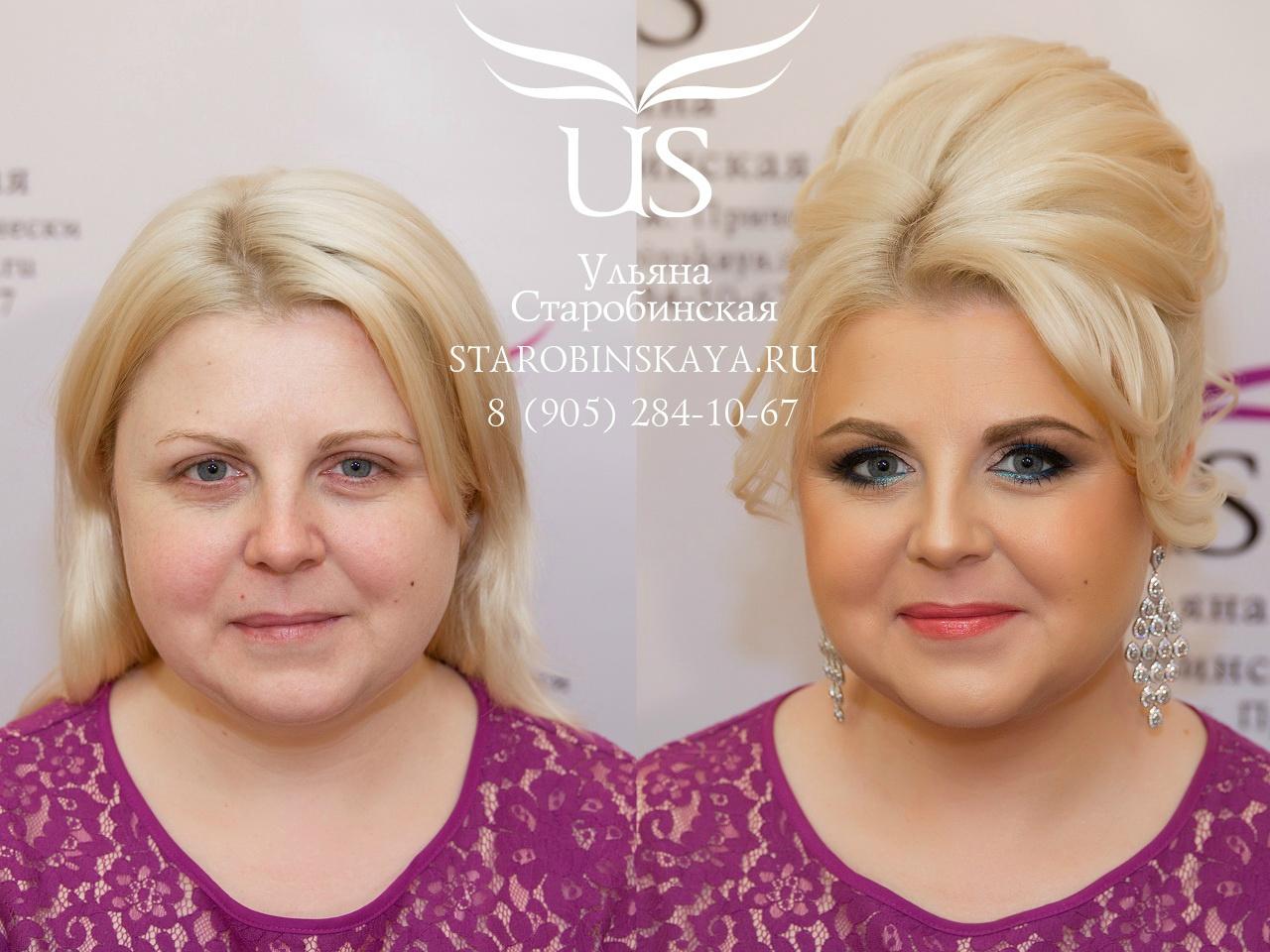 Обучение макияжу (курсы макияжа) и обучение прическам (курсы причесок)