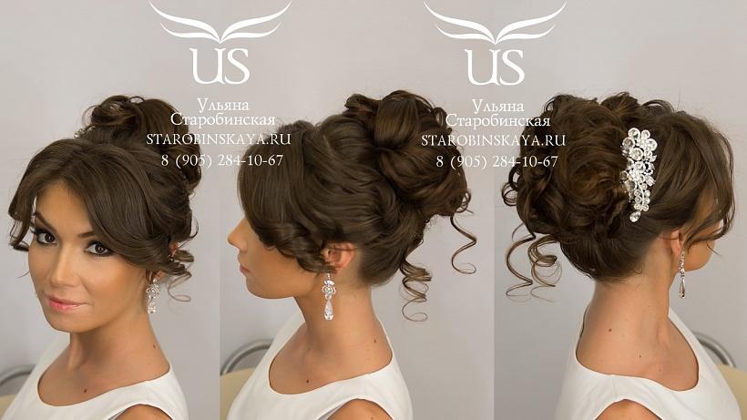 Простые свадебные прически на средние волосы своими руками пошагово фото для фото 367