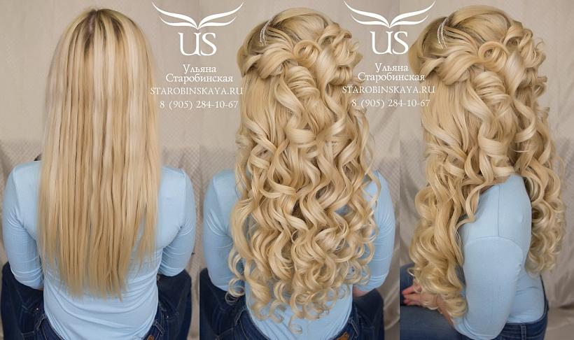 Прически для длинных волос локоны распущенные волосы