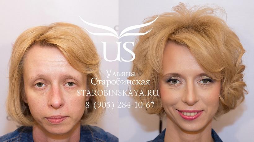 стилист по повседневным прическам и макияжу